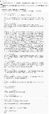3_5d7881acc17fc.png  , 604x1404 px