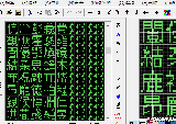 3_60bdd61a295c6.png  , 454x323 px