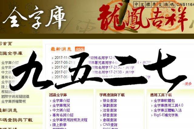 news_pic_114_1.jpg